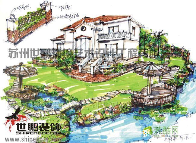 金澄明珠庭院手绘效果图