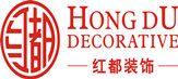 长沙红都装饰设计工程有限公司