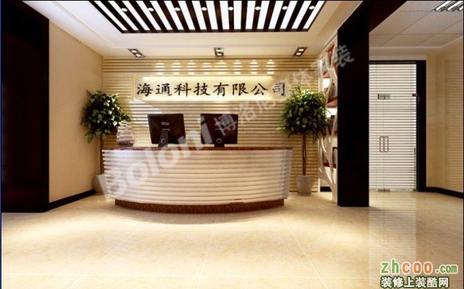 中铁办公司装修设计―济南博洛尼钛马赫设计师杨程作品――咨询电话:15069072733