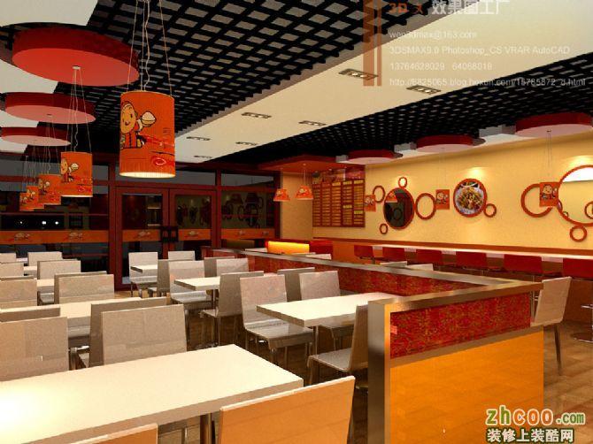 餐厅装修 陕西龙飞装饰 西安装修公司