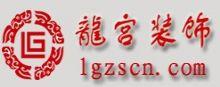 云南���m�b�工程有限公司