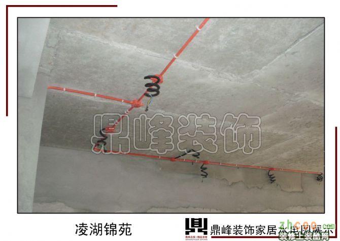 凌湖锦苑水电图
