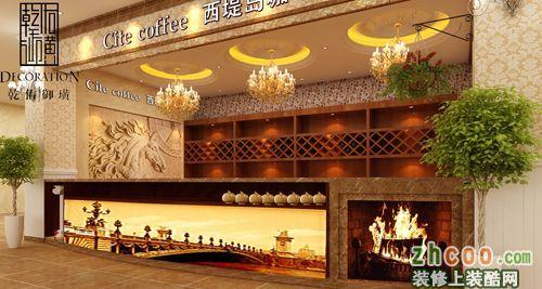 星維國際西堤咖啡廳