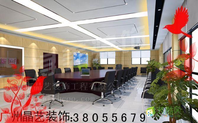 广州晶艺会议室设计