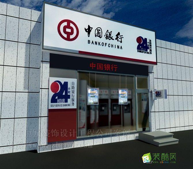 中国银行杭州分行_>> 中国银行
