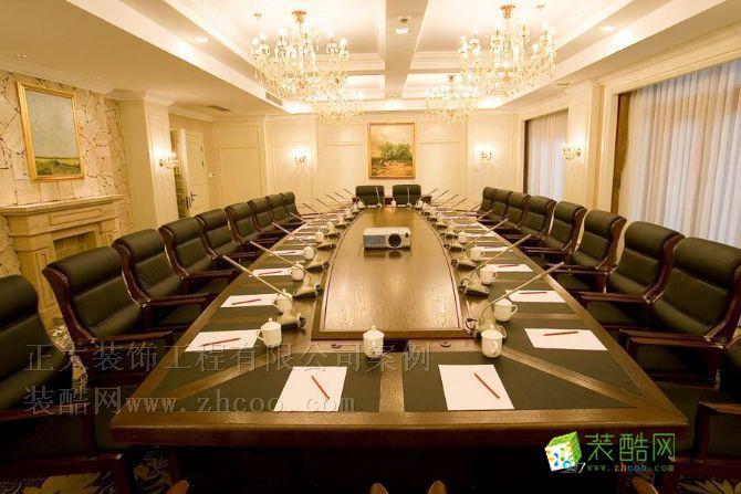 正大装饰设计(工装----会议室)