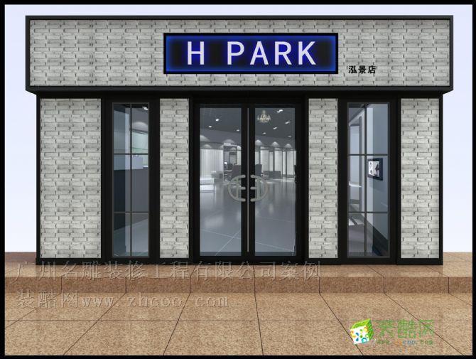 天河北路 沙宣发廊设计 欧式风格 美发店