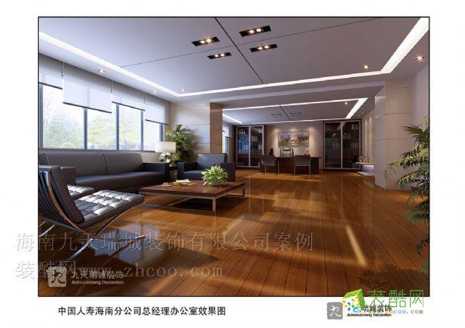 中國人壽保險海南分公司