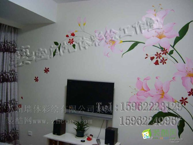 苏州手绘墙,墙体彩绘