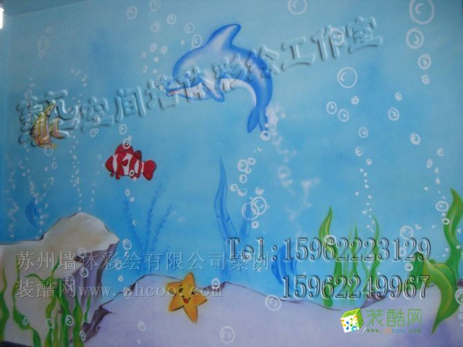 幼儿园户外墙壁画海洋