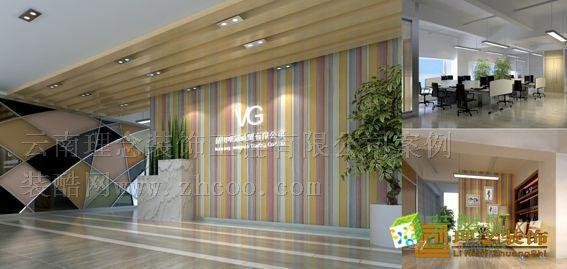 云纺国际商厦