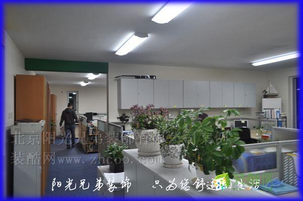 惠新西街办公楼装修