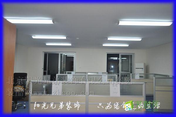 北京阳光兄弟装饰有限公司-写字楼