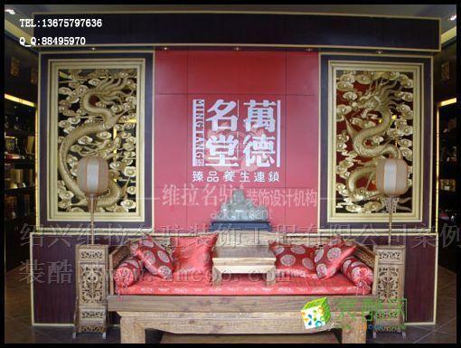 杭州万德名堂--维拉名驻装饰