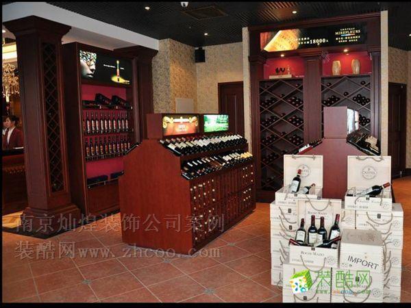 法國紅酒專賣店