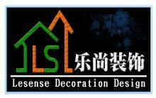 苏州乐尚装饰设计工程有限公司