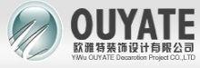 义乌市欧雅特装饰设计工程有限公司