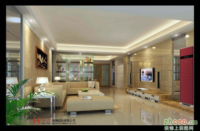 清華城客廳