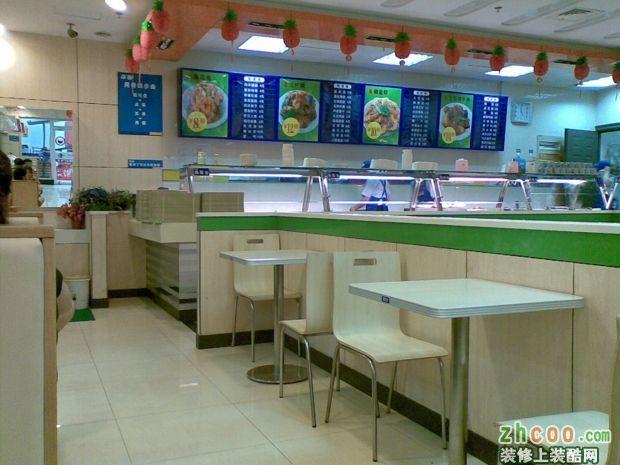 南京全木装饰--苏客快餐店