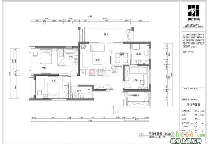 无锡香榭丽花园三室两厅新中式风格装修设计