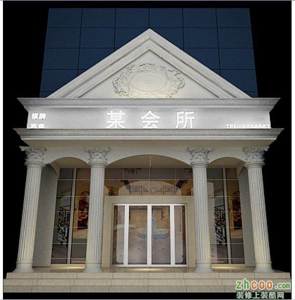 欧式茶楼 施工中 中式风格 会所