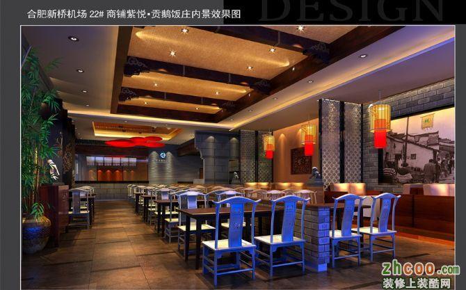 合肥新桥机场14#商铺(紫悦汤面)效果图