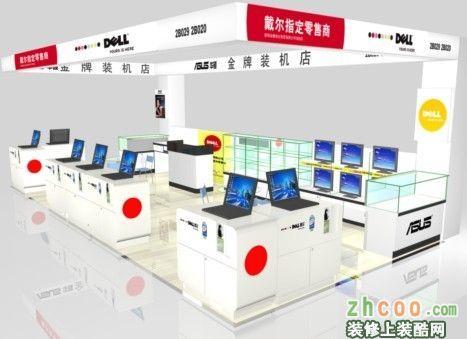 小型数码展厅