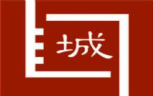 锦州围城装饰设计工程有限公司