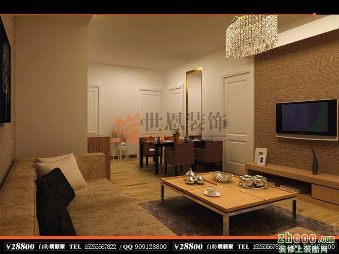 5万元装扮龙海家园现代简约风格3居室