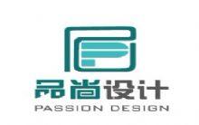 连云港品尚建筑装饰工程有限公司西宁分公司