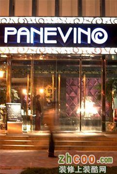 庞妮薇茹意式餐厅