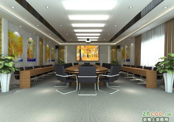 【柳州尚品】会议室