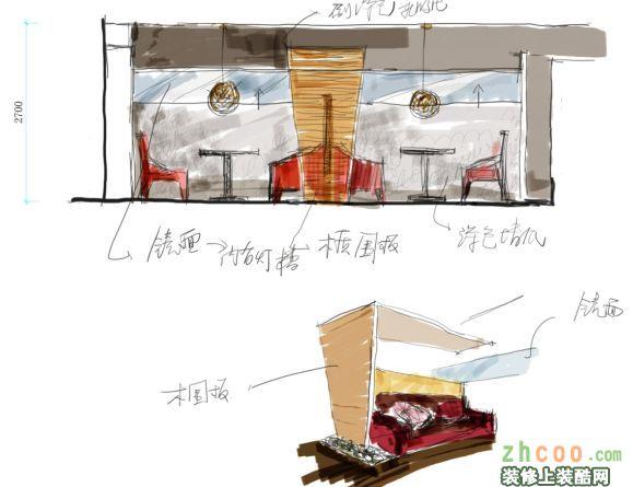 安利工作室 手绘图 售楼中心图片