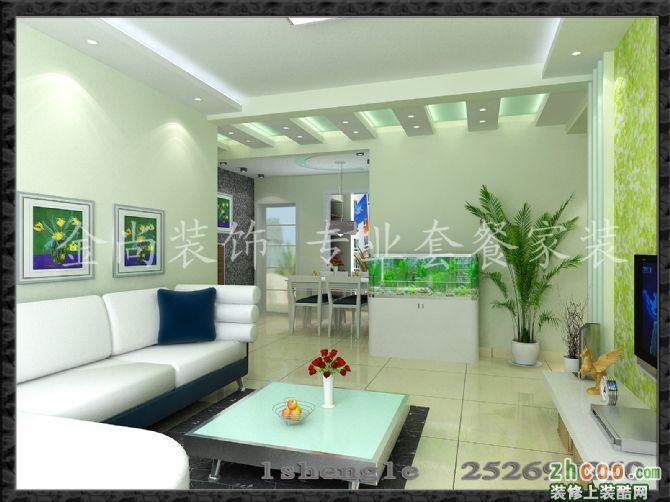 名士豪庭现代简约室内设计案例