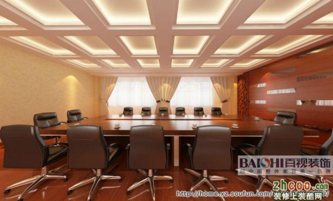 开发区实验学校会议室