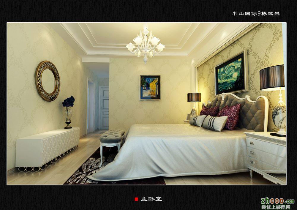 四室两厅两卫欧式风格