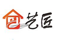 珠海艺匠装饰工程有限公司