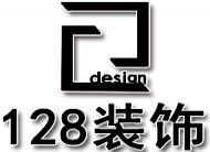 淮安市128装饰工程有限公司