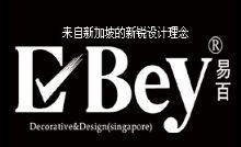 温州易百装饰设计工程有限公司南昌分公司
