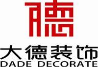 安徽大德装饰设计工程有限公司