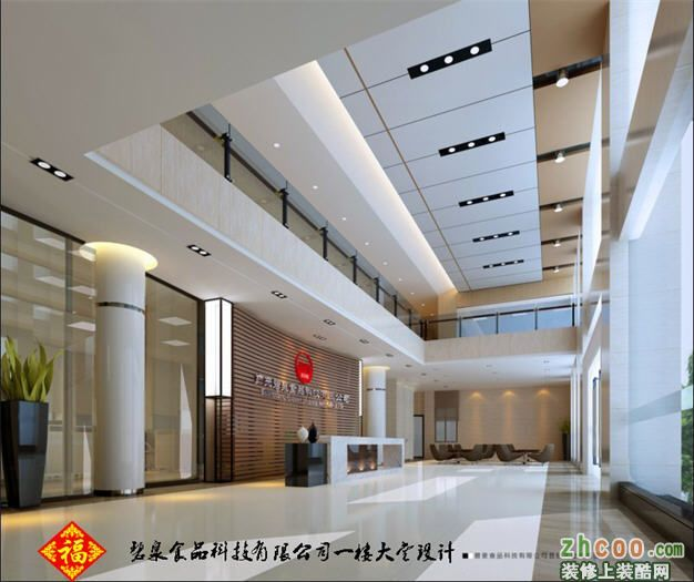 广东碧泉食品科技有限公司一楼大堂设计效果图