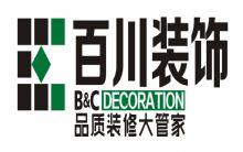 南昌百川装饰工程公司