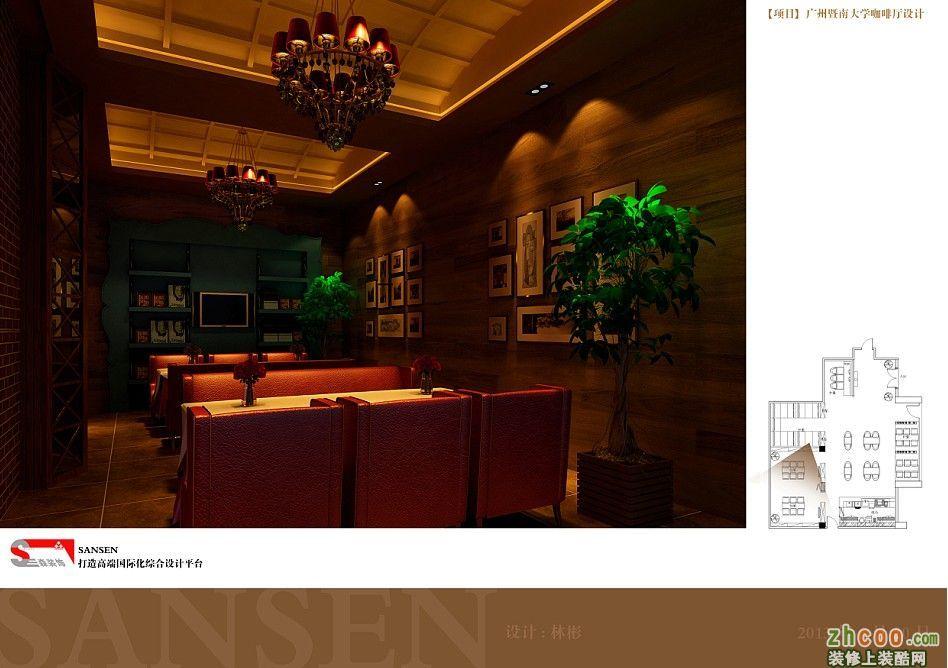 广州暨南大学咖啡厅