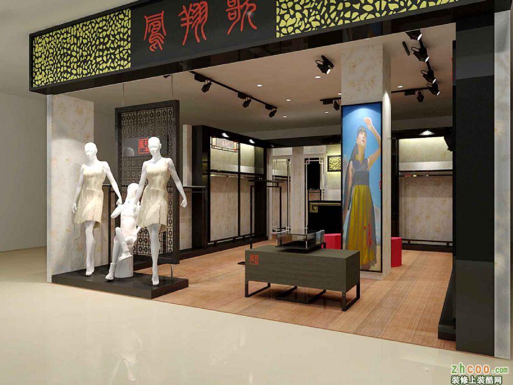佛山明珠百货装修案例 中式风格 服装店
