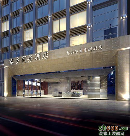 彭山家乡商务酒店