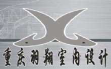 大理市羽翔室内设计工程有限公司