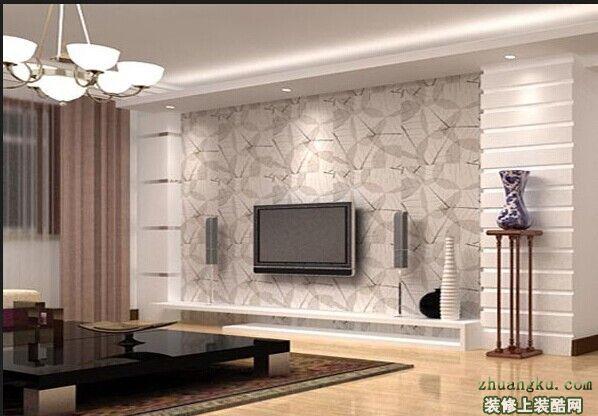客厅电视背景墙如何布置?有什么风水禁忌吗?-装酷网