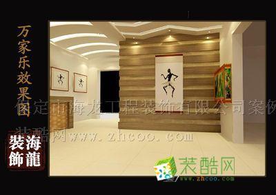 安国洗浴中心