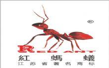 江苏南京红蚂蚁装饰