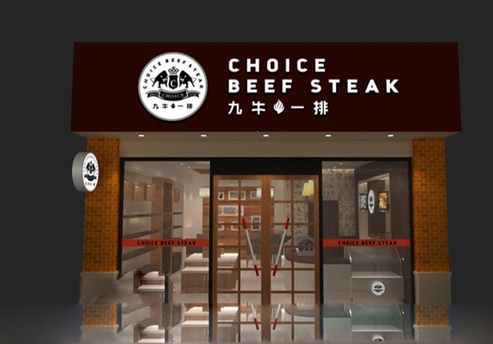 九牛一排西餐厅SI设计-九牛一排西餐厅环境设计